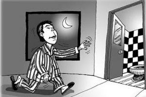 Cách phòng và chữa bệnh tiểu đêm nhiều